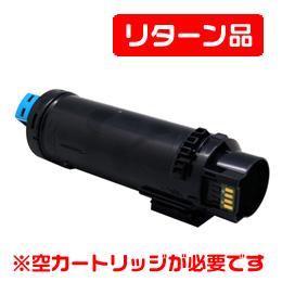 PR-L5850C-18 シアン リサイクルトナー