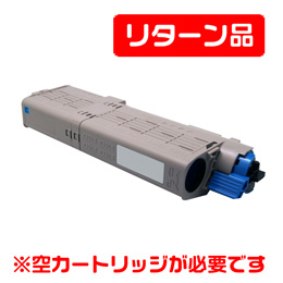 TC-C4BC2 シアン リサイクルトナー